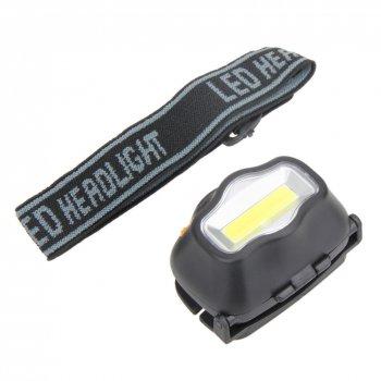 Čelová svítilna COB LED - celovka COB 3.jpg